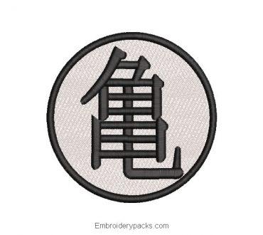 Goku logo embroidery design for machine