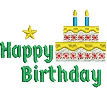 Happy birthday embroidered design e1555362885629